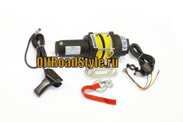 Лебедка электрическая ATV СТОКРАТ QX 4.0 Белгород курск орел липецк калуга томск