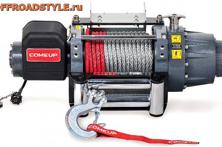 лебедка электрическая для мега тяжелой техники ComeUp тяга больше 9 тонн купить