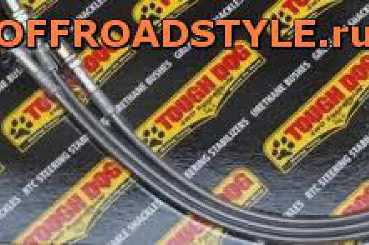 Тормозные шланги Tough Dog TLC80 91-98, TLC105 98-2005, без АБС металл. курск
